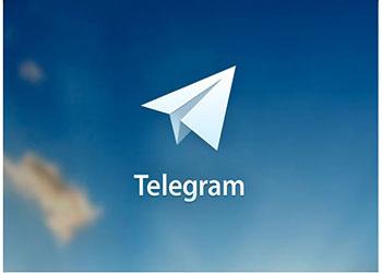 روش رمز گزاری بر روی تلگرام