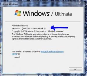 پیدا کردن سریع نسخه ویندوز