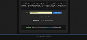 تشخیص سیستم مدیریت محتوا onlinewebtool.com